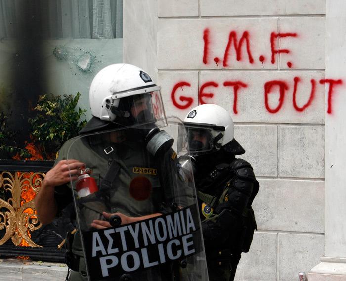 greekmessage