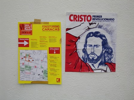 christosmall