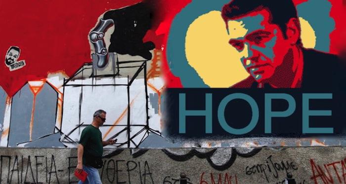 Alexis Tsipras Greek Prime Minister Graffiti