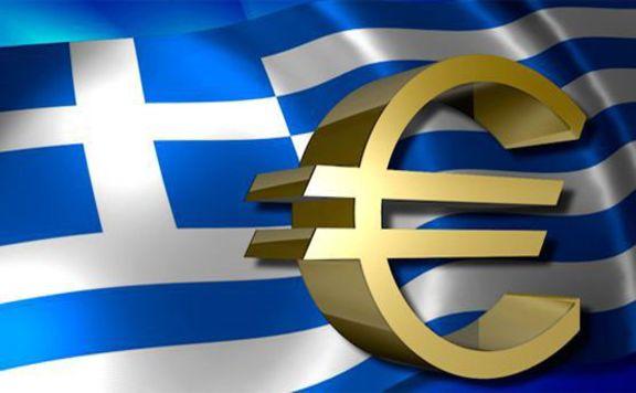 Euro gorog zaszlo 576