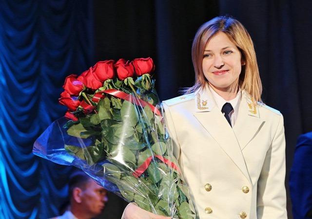 Natalja Poklonszkaja
