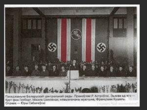 A képen látható páncélos keresztes lovag, s a fehér–piros–fehér zászló a horogkeresztek közelében erősen szimbolizálja, hogy a Nyugat itt ugyanúgy mint a Baltikumban, illetve Ukrajnában a fasiszta hagyományokat feltámasztó erőkkel is kész szövetkezni