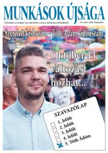 Munkások Újsága Tóth Ádám különszám